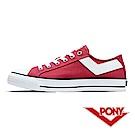 【PONY】Shooter系列百搭復古帆布鞋 懶人鞋 休閒鞋 女鞋 珊瑚紅
