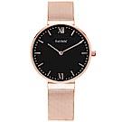 TAYROC 英式簡約時尚米蘭帶手錶-黑X玫瑰金/36mm