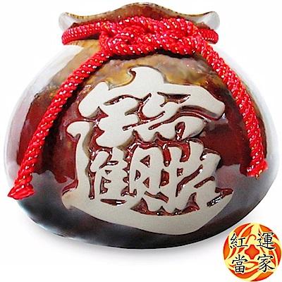 紅運當家 鶯歌陶瓷 大福袋聚寶盆 + 黃玉圓球 + 五帝錢吊飾
