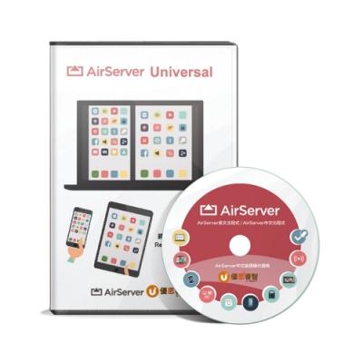 Airserver無線手機平板畫面鏡像投影軟體1U單機版(For Win)