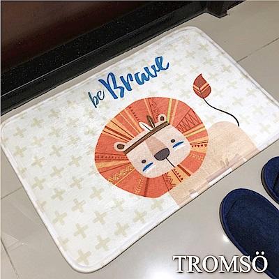 TROMSO簡單生活超柔軟舒適地墊-M61獅子先生