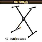 【HERCULES】KS110B 單叉型鍵盤架 / 高穩定度設計