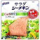 Hagoromo 鮪魚塊(60g)
