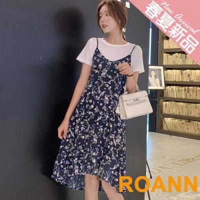休閒風碎花印花兩件式裙套裝 (共二色)-ROANN