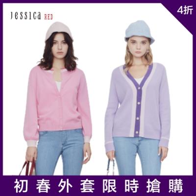 【時時樂限定】專櫃JESSICA RED- 早春粉嫩色羊絨針織外套-2款任選(原價8,880/4折up)