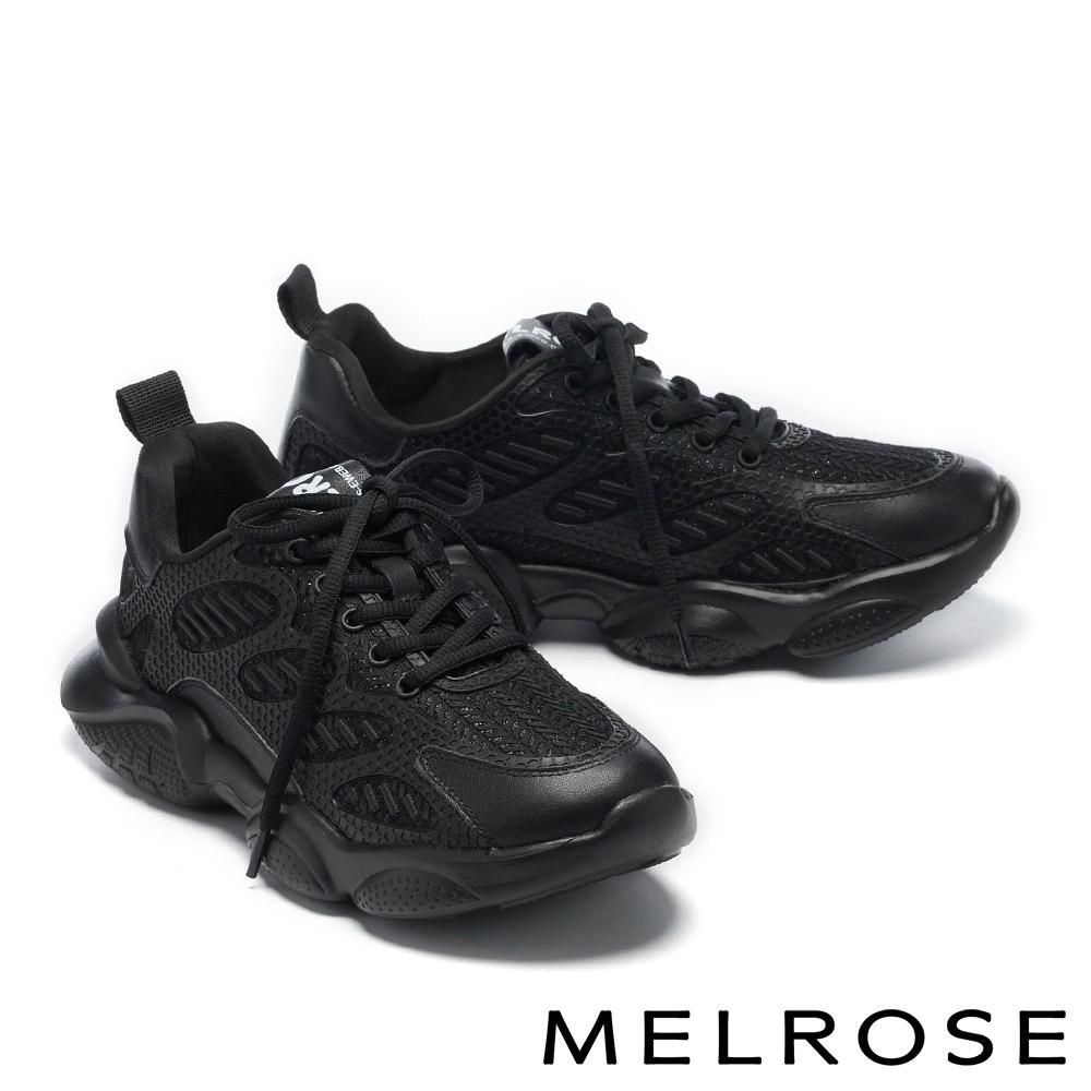 休閒鞋 MELROSE 潮流時尚異材質拼接綁帶造型厚底老爹休閒鞋-黑
