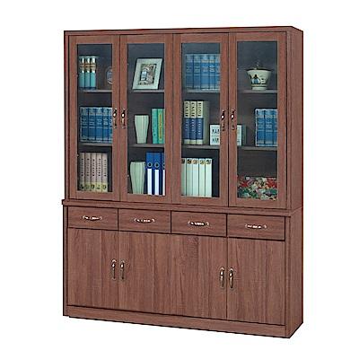 綠活居 明尼達5.3尺多功能書櫃/收納櫃組合(上+下座)-160x41x202cm-免組