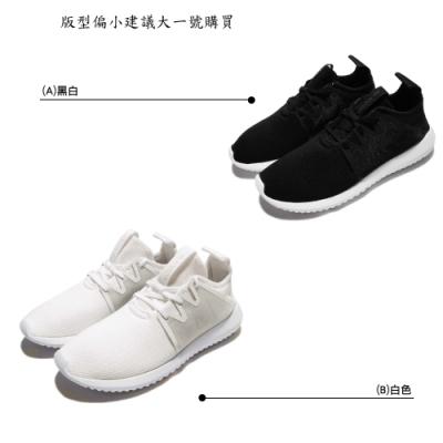 adidas Tubular 2  復古 女鞋 2色單一價
