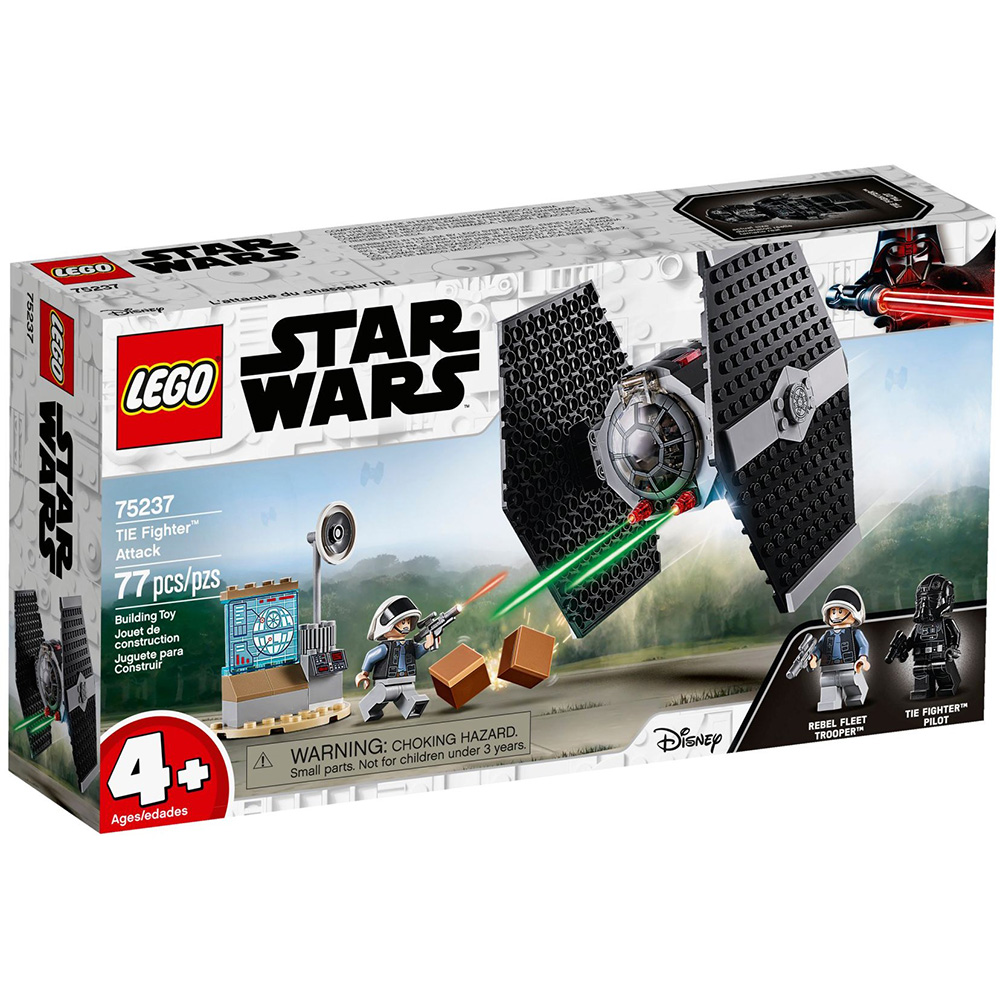 樂高LEGO 星際大戰系列 - LT75237 TIE Fighter Attack