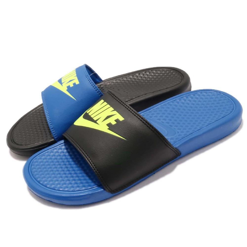 Nike 拖鞋 Benassi JDI 陰陽 男鞋