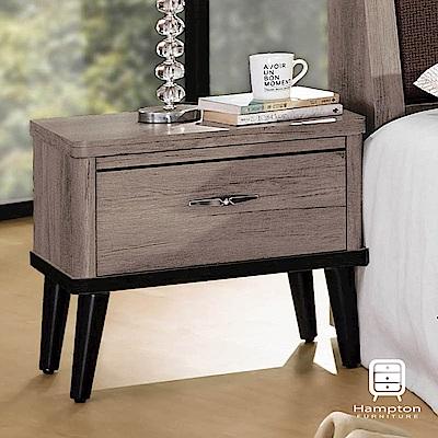 漢妮Hampton諾爾曼系列古橡木床頭櫃-53x41x51cm