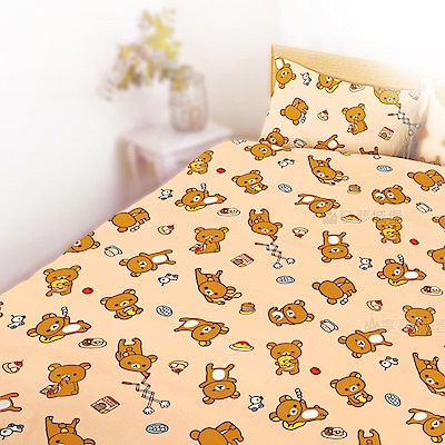 享夢城堡 單人床包兩用被套三件組-拉拉熊Rilakkuma 吃點心-米黃