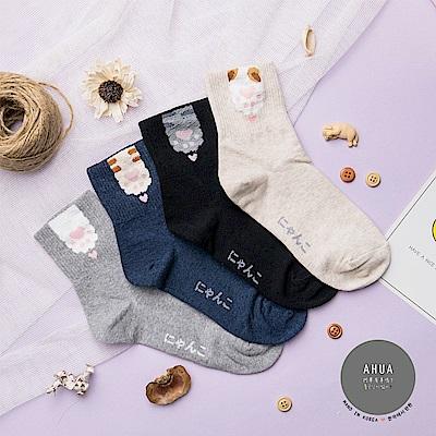 阿華有事嗎 韓國襪子 可愛動物腳掌中筒襪 韓妞必備中筒襪 正韓百搭純棉襪