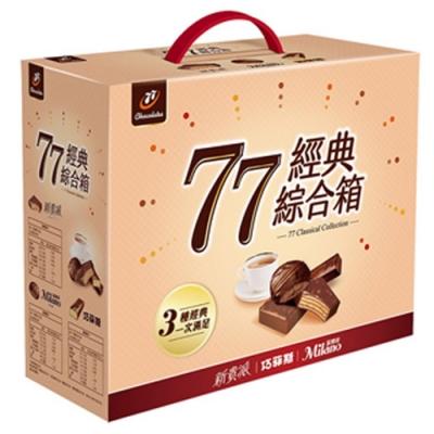 77經典綜合箱 (蜜蘭諾黑巧酥/迷你新貴派-花生/77巧菲斯夾心酥-牛奶)(541g)