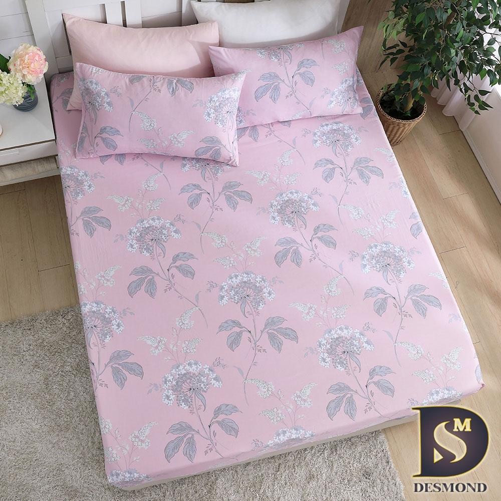 岱思夢 3M天絲床包枕套組 單/雙/大 尺寸均一價 (句點)