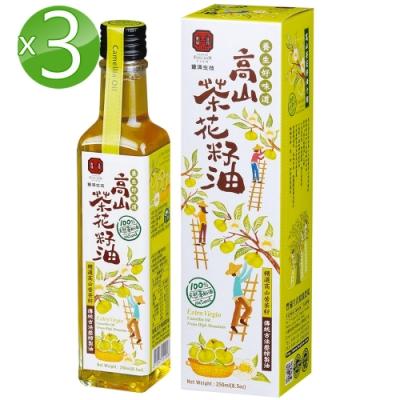 豐滿生技 高山茶花籽油3入組(250ml/瓶;素食可)