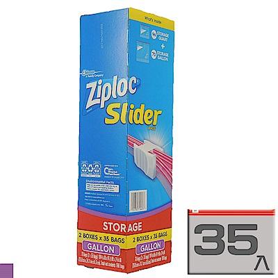 美國 Ziploc 冷凍保鮮雙層夾鏈袋35入(快)