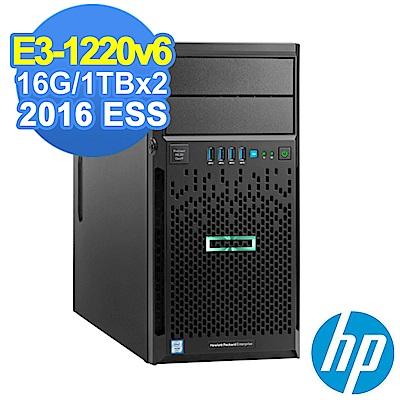HP ML30 Gen9 E3-1220v6/16G/1TBx2/2016ESS