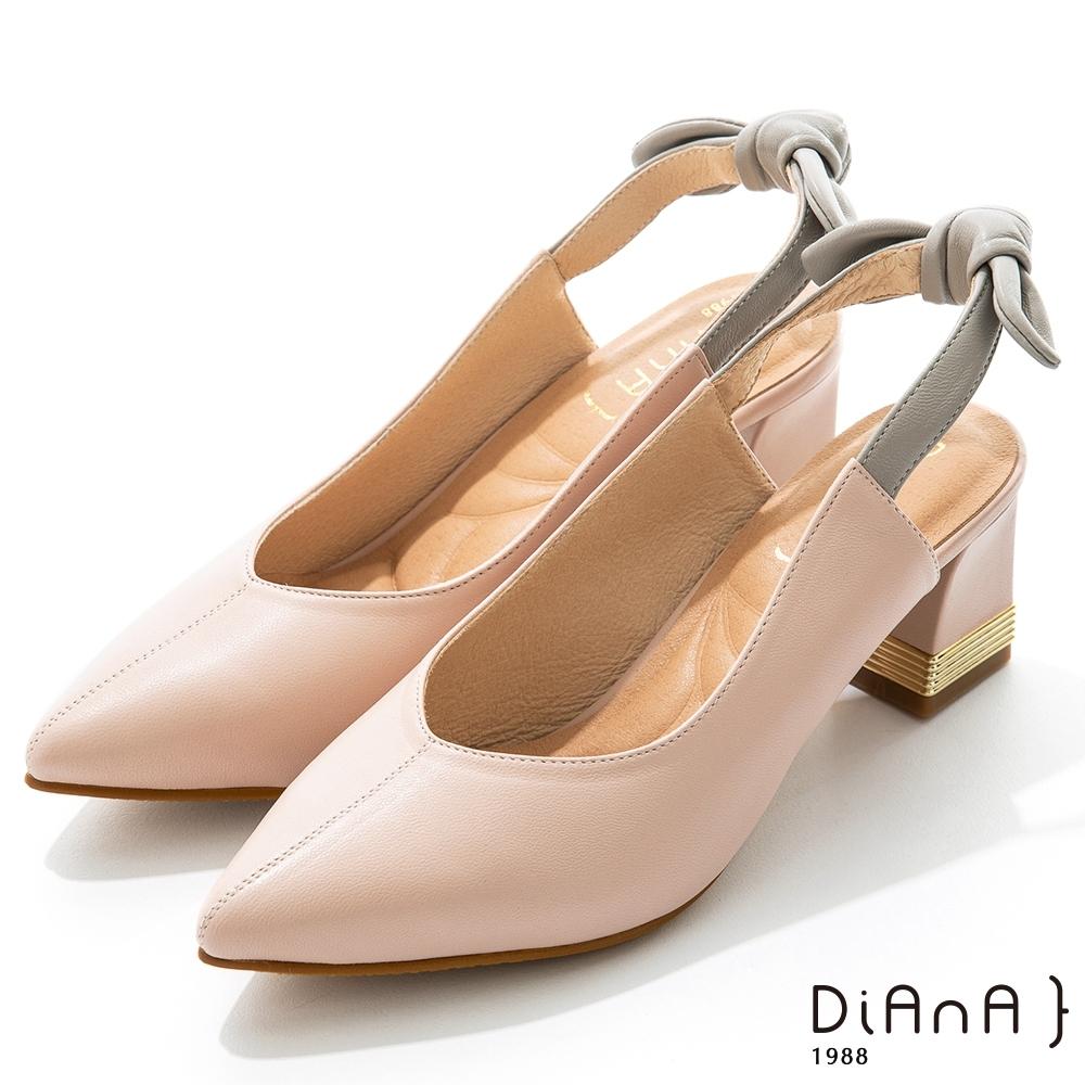 DIANA 7cm 軟羊皮撞色拼接蝴蝶結尖頭穆勒跟鞋-質感氛圍-太妃粉