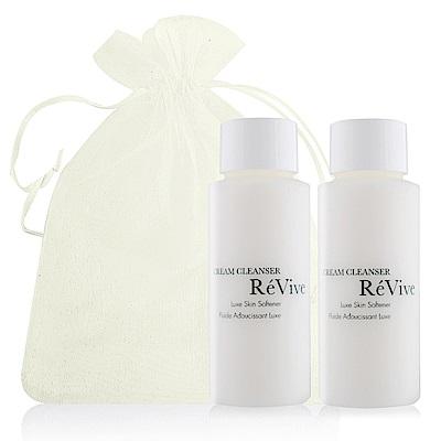 ReVive 精萃潔膚乳60mlX2+束口袋