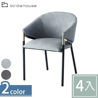 柏蒂家居-衛斯理現代設計感餐椅-四入組合(二色可選)-57x52x78cm
