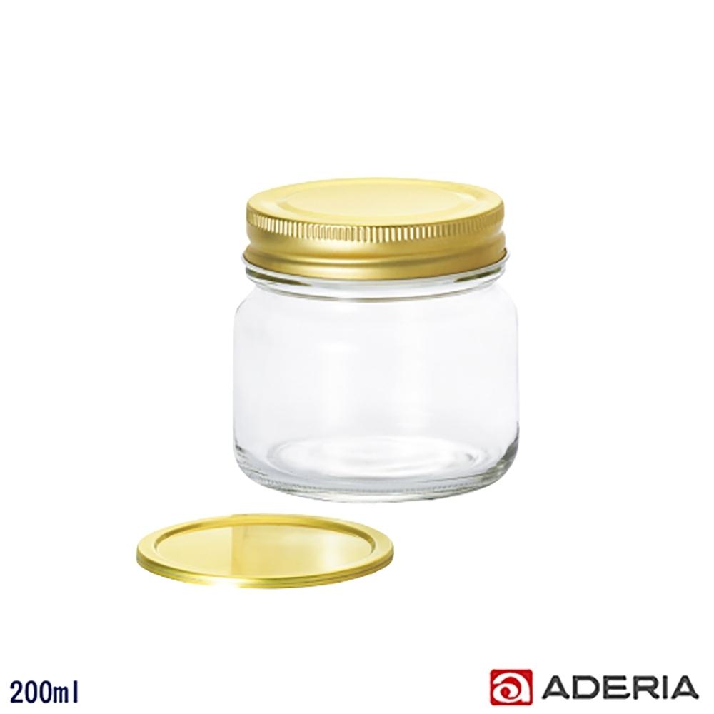 ADERIA 日本進口多功能雙蓋密封玻璃瓶/果醬罐(200ML)