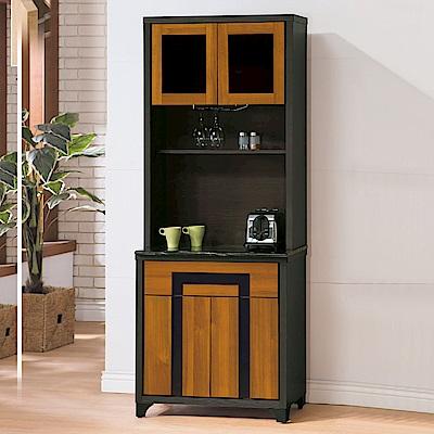 AS-賽門3尺餐櫃全組-80x45x199cm