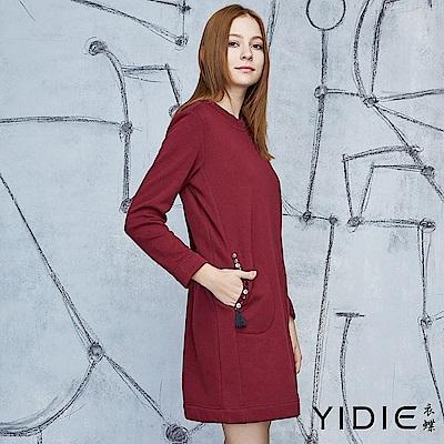【YIDIE衣蝶】棉質素色內刷毛休閒短洋裝-暗紅
