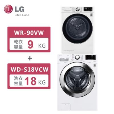 LG樂金 18公斤 蒸洗脫滾筒洗衣機 WD-S18VCW 冰磁白+9公斤 免曬衣乾衣機 WR-90VW 冰磁白