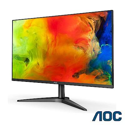 AOC 24B1XH 23.8吋 IPS(16:9)電腦螢幕