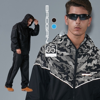 【BAOGANI 寶嘉尼】B05極光機能二件式雨衣(超高係數反光、杜邦超撥水、YKK拉鍊)