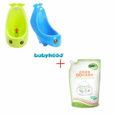 baby hood 藍鯨艾達便斗-綠藍+nac nac 酵素奶瓶蔬果洗潔慕斯補充包
