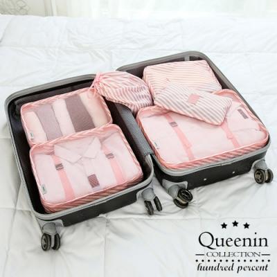DF Queenin流行 - 清新時光多功能旅行收納包6件組-共<b>3</b>色