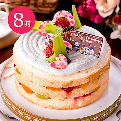 樂活e棧-父親節造型蛋糕-時尚清新裸蛋糕(8吋/顆,共1顆)