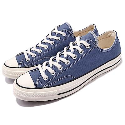 Converse 帆布鞋 All Star 70 運動 男女鞋