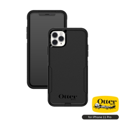 OtterBox iPhone 11 Pro (5.8吋)專用 雙層防摔吸震手機保護殼-Commuter通勤者系列■黑