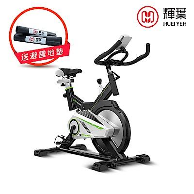 輝葉黑騎士飛輪健身車(全罩式鑄鐵鏡面飛輪)