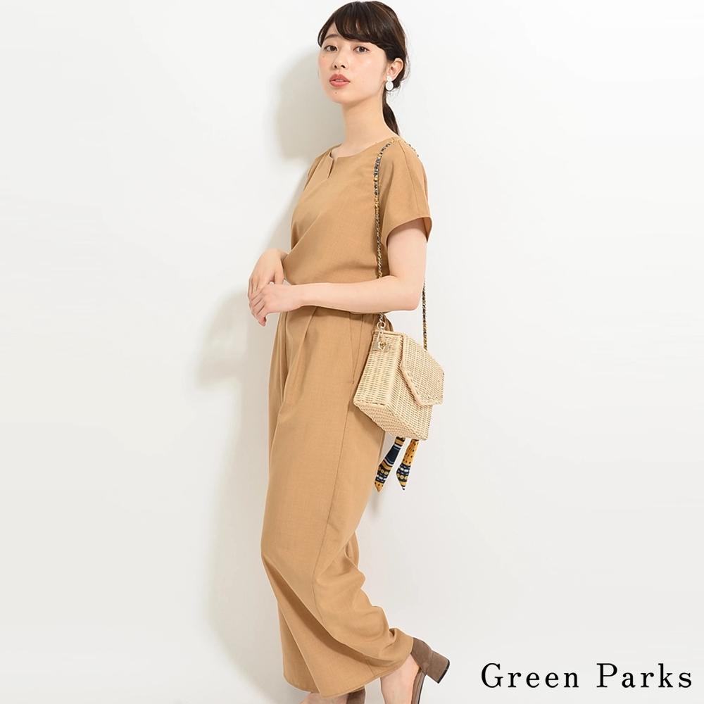 Green Parks 【SET ITEM】簡約素面V領上衣+抓褶素面寬褲