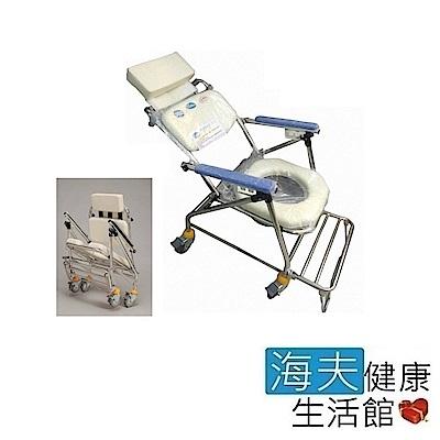 海夫 晉宇 不鏽鋼 附輪 扶手 收合式 可躺 有背 洗澡 便盆椅(CS-220A)