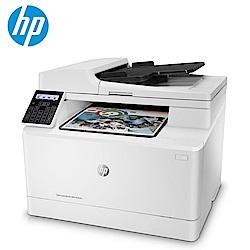 HP Color LaserJet Pro MFP M181fw 雙頻無線彩色雷射傳真複合