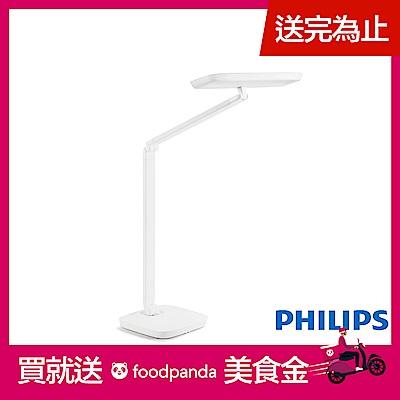 軒璽高品質LED檯燈