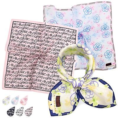 [時時樂]CLATHAS品牌經典花卉字母純棉帕巾領巾-多款任選390