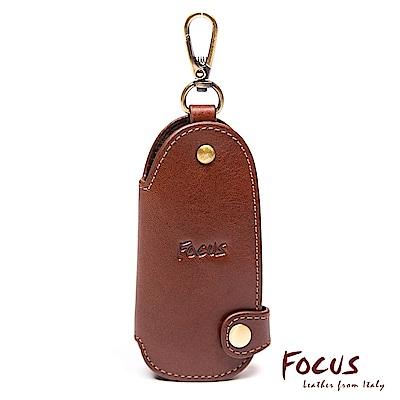 FOCUS經典原皮立體扣式包(FTA0283)