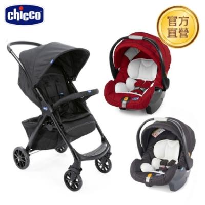 chicco-Kwik.One輕量休旅秒收車標配版+KeyFit手提汽座無底座版