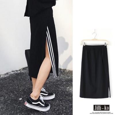 JILLI-KO 運動風邊條側開衩長裙- 黑色