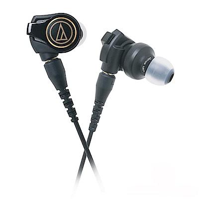 鐵三角 ATH-CKS1100 耳塞式耳機