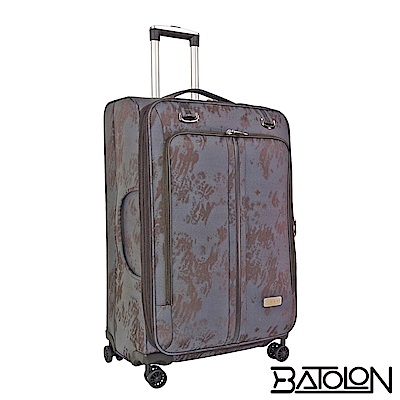 義大利BATOLON 舞墨風情TSA鎖加大防爆商務箱 (24吋)