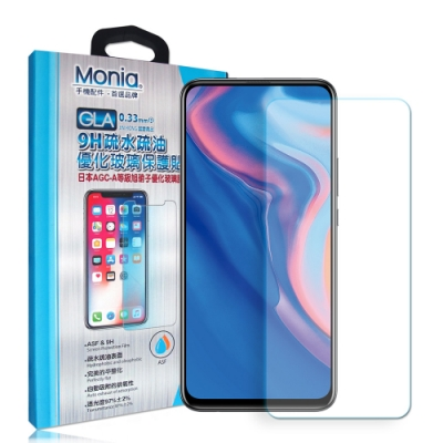 MONIA 華為 HUAWEI Y9 Prime 2019 日本頂級疏水疏油9H鋼化玻璃膜