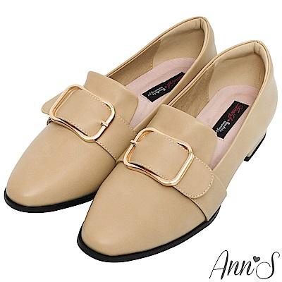 Ann'S韓式文青-金屬圓弧方扣紳士平底鞋-杏