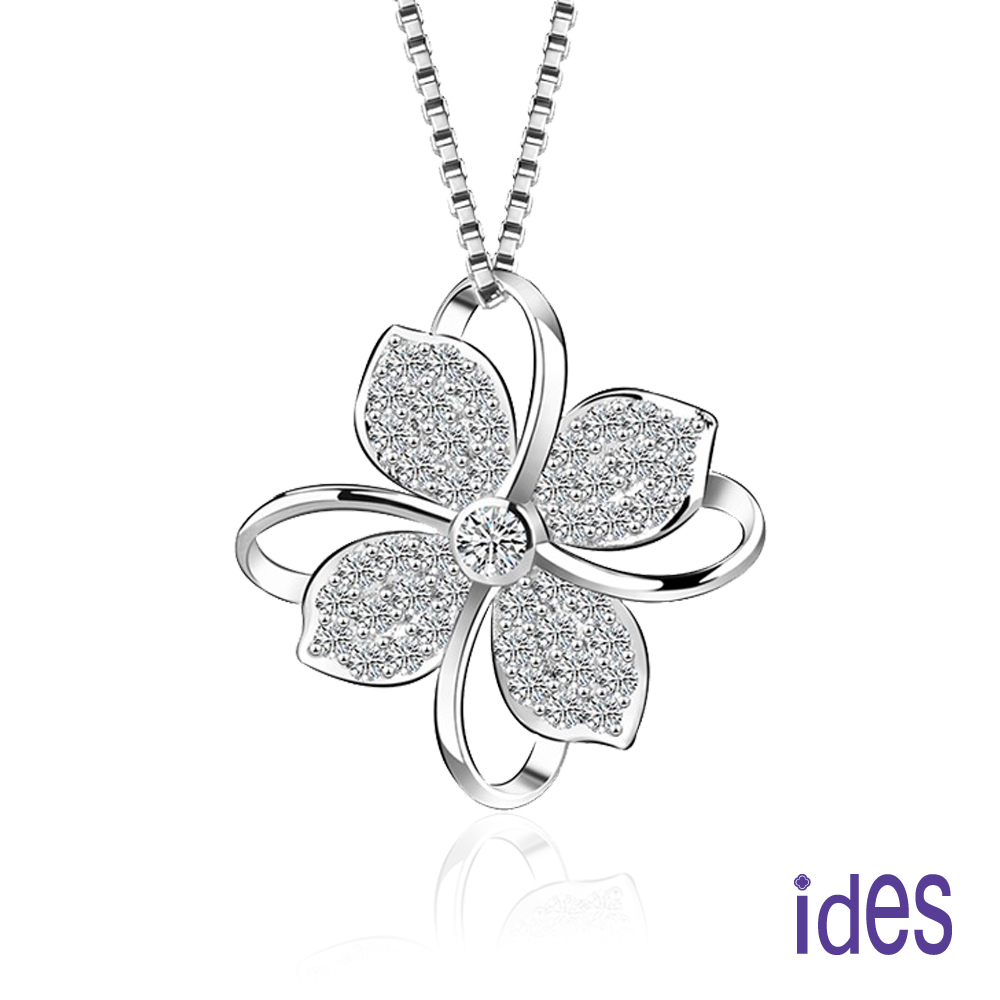 ides愛蒂思 時尚輕珠寶晶鑽項鍊/無比幸運